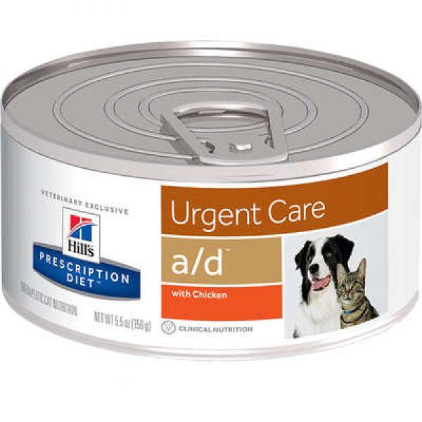 Ração Úmida Hills Canine/Feline Prescription Diet A/D Lata para Cães e Gatos em Recuperação – 156 g